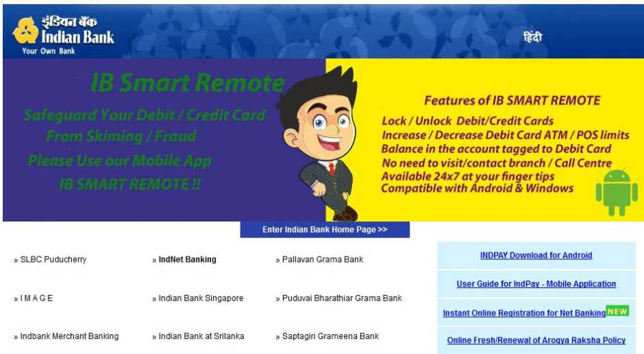 Indian-Bank-Credit-Card-Online-Application-Form-1 Online Form Central Bank Of India on csr activity, general citizen fd rates, new rate interest for home loan,