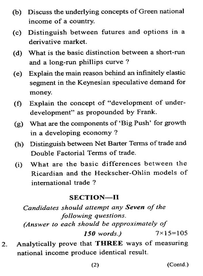 indian economic service question papers 2013 Cbse class 12 economics question papers economics is social science that deals with the behaviour and interactions of economies economics is universal and can be applied throughout all the aspects of the society.