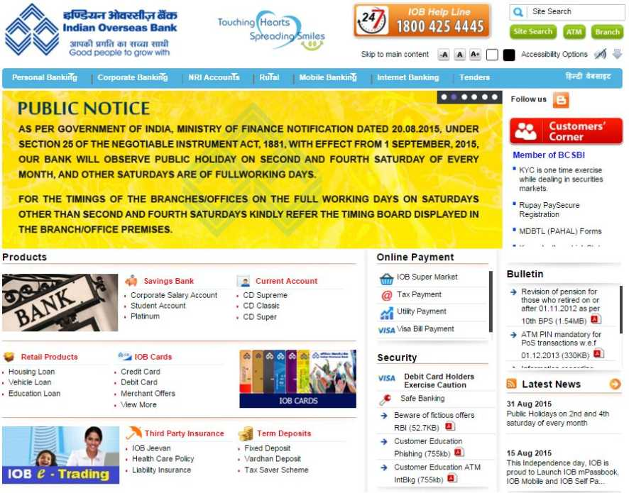 sbi online application form submission