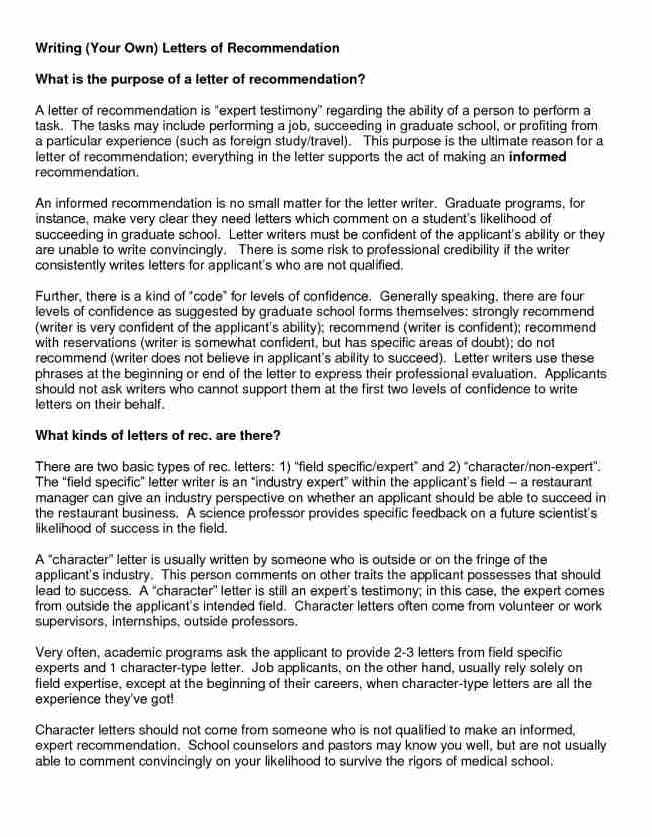 mba letter of recommendation sample