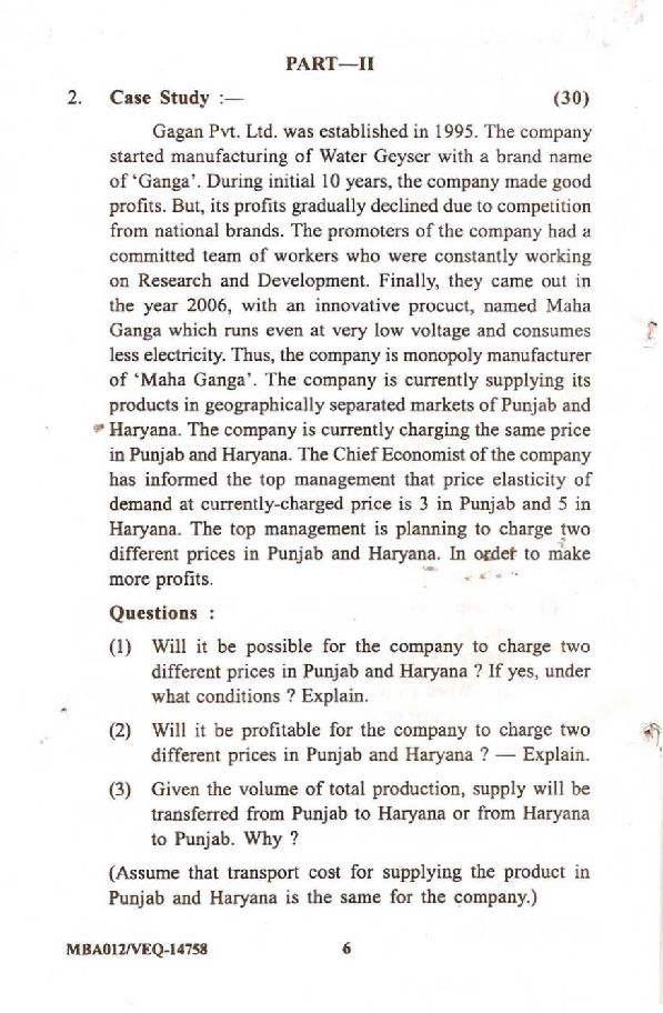 managerial economics question paper Mgmt 503 - managerial economics  more specifically, managerial economics  uses the tools and techniques of  sample papers for the exams.