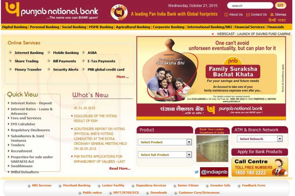2018-2019 StudyChaCha - Reply to Topic - Punjab national bank personal loan interest rate