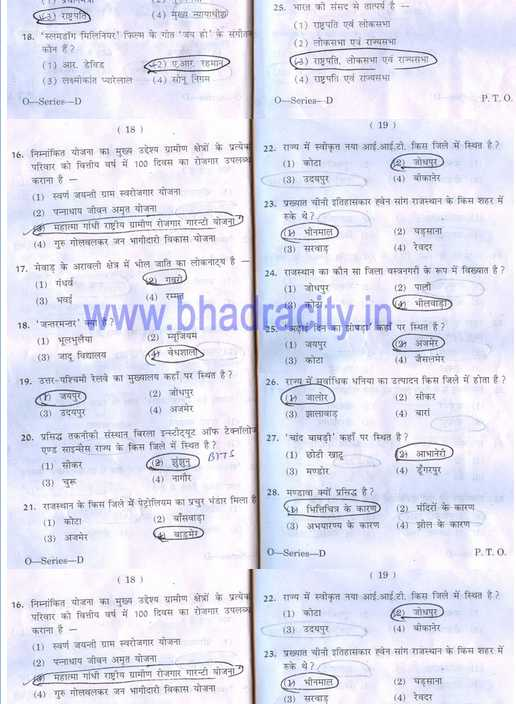 Rajasthan Police Constable Exam Date Syllabus Exam Pattern ...