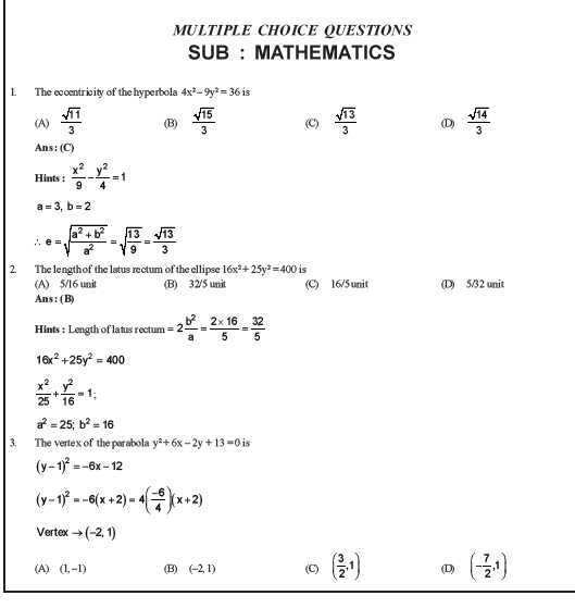 Engineering Mathematics-1 1st year Question papers - A Jntu World