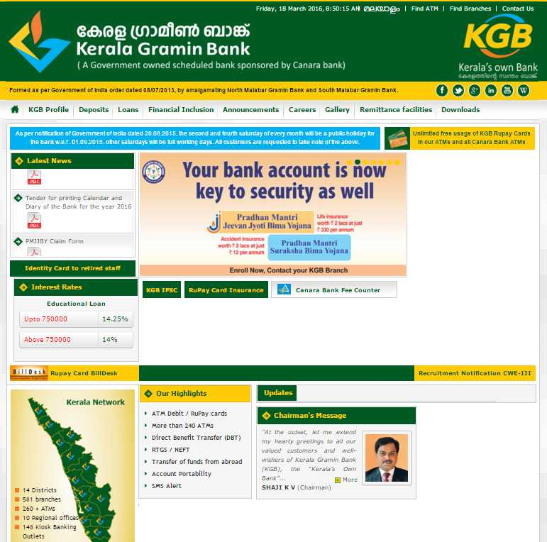 how to find branch and bank code on easy web