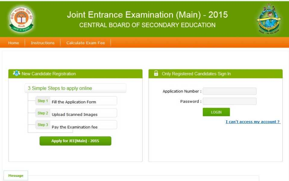 jee application Candidates willing to apply for the competitive jee main 2018 examination must go through the login and registration guide so here in this article we have described in detail step by step guides for jee main 2018.
