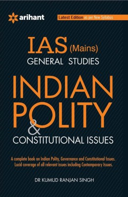 books on essays for ias