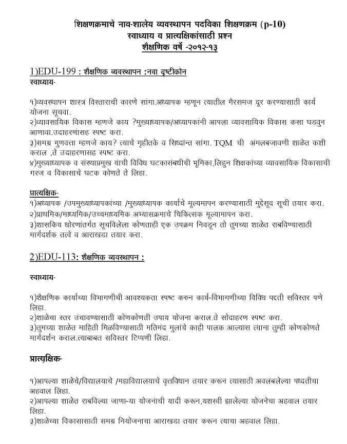essay study skills note taking pdf