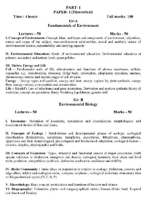 ecology term paper Find and download essays and research papers on ecology.