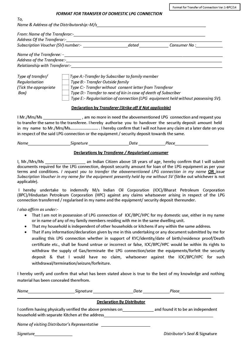 Electricity New Connection Form Malayalam