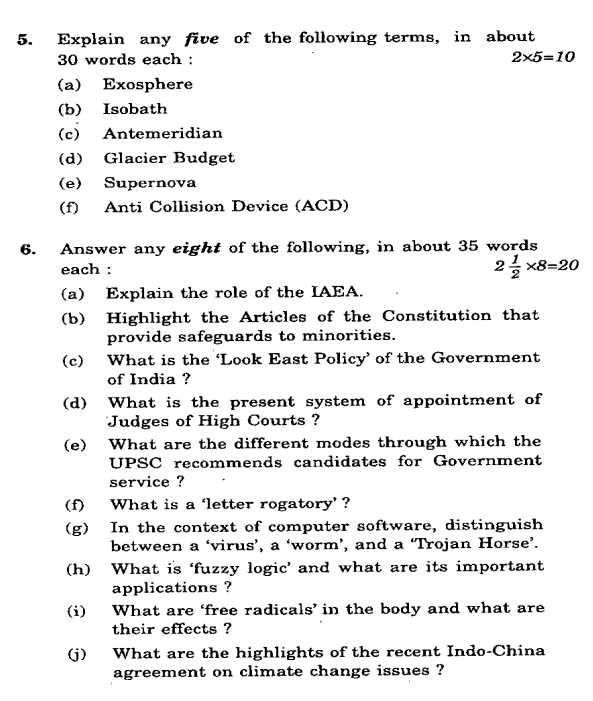 Judicial Review in India: Concept, Provisions, Amendments and Other Details