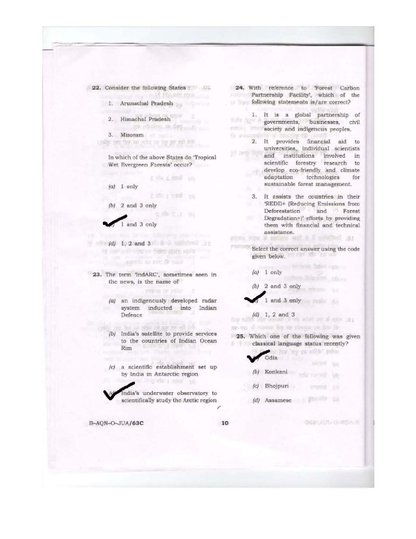 Essay loep test sample