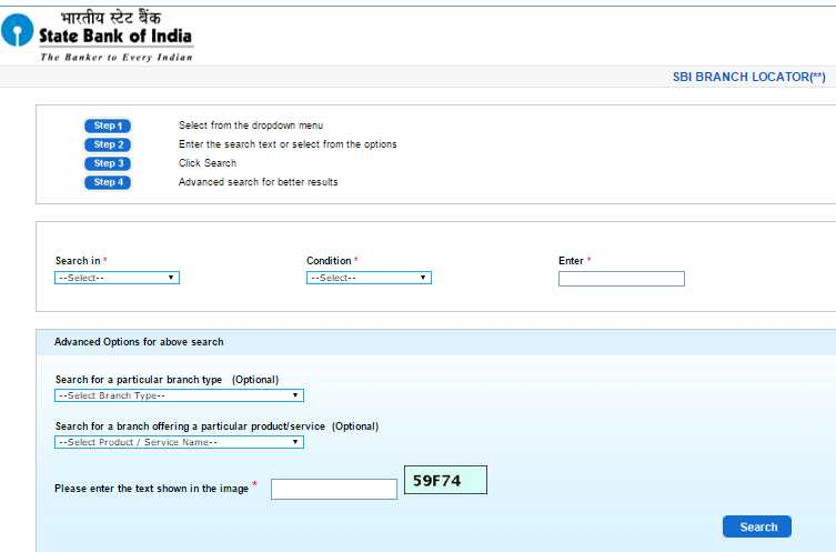 how to cancel neft transaction in sbi