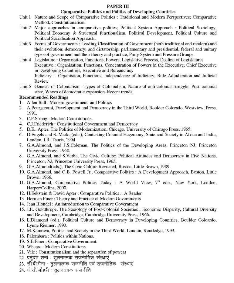 syllabus jnvu Jnvu exam result 2018 candidates check admission result 2018 download grduation & post graduation exam result jai narain vyas university jodhpur 2018 result all jnvu ug pg results 2018 jnvu ba bcom bsc result 2018 jnvu exam results.