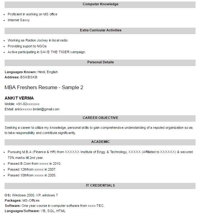 Resume Format Templates | Resume Format And Resume Maker