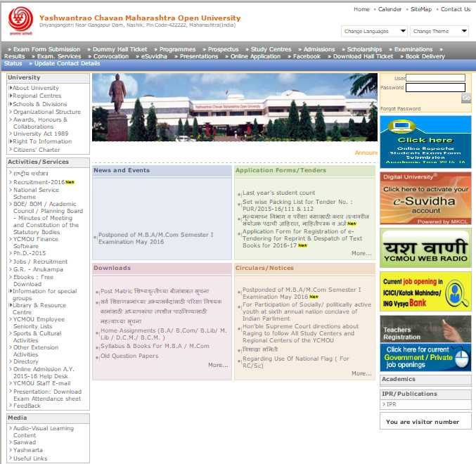 mba 1st year result ycmou   2017 2018 studychacha