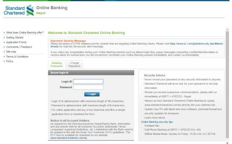 Nepal Standard Chartered Bank Online 2018 2019 Studychacha