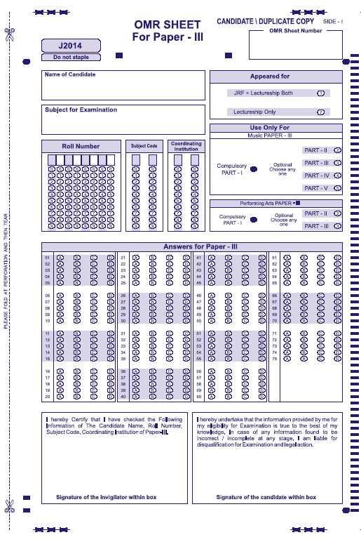 specimen application form