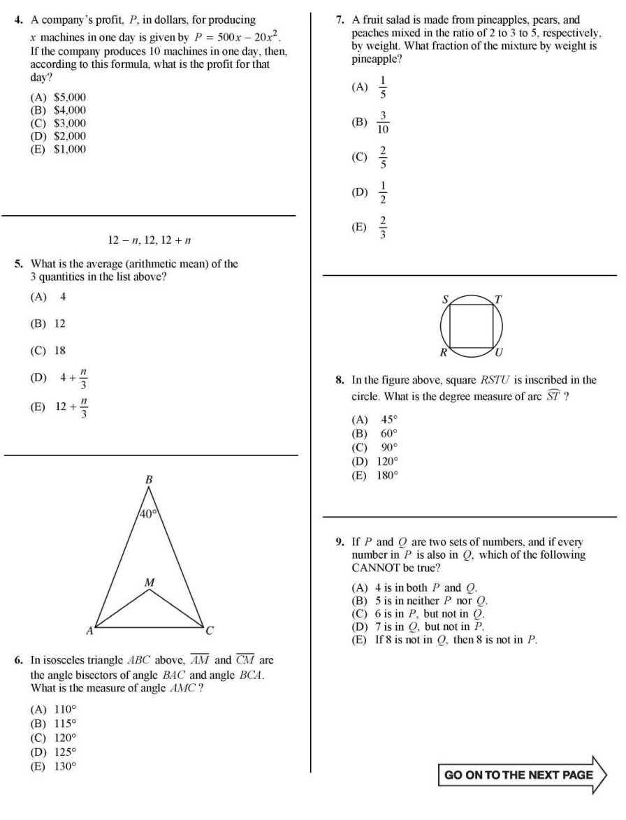 sat test sample pdf