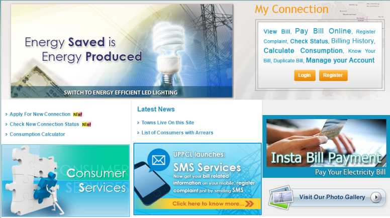 Punjab Electricity Bill Online Login