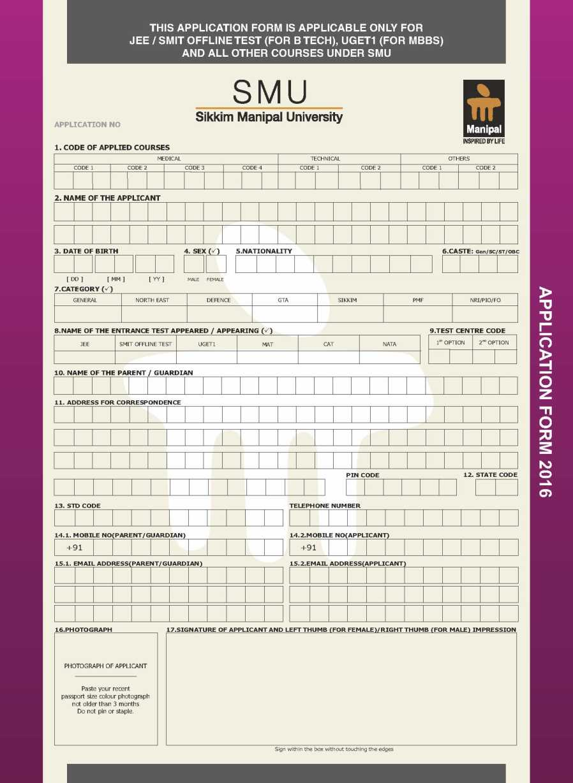 smu application form 2018 pdf