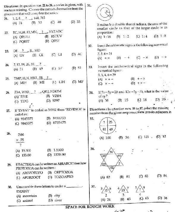 SSC JE Civil Engineers Answer key JE Previous papers Download Pdf