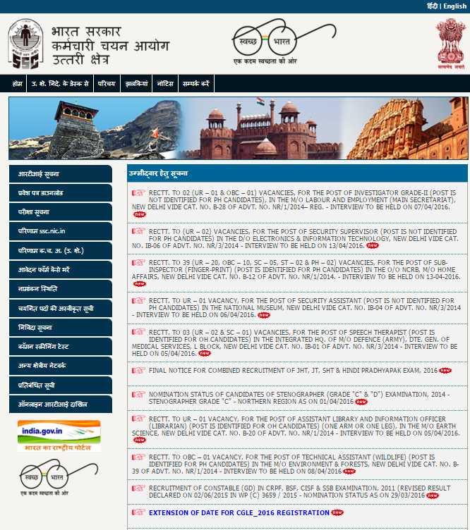 ticket to delhi
