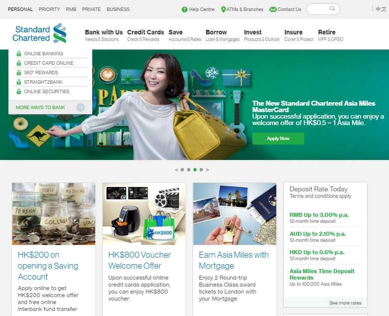 stanchart online banking