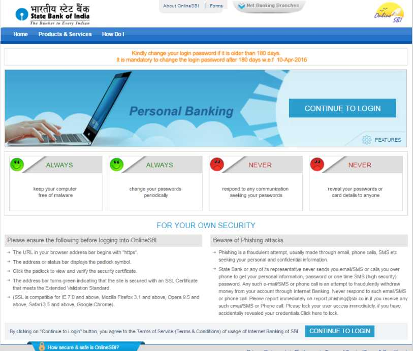 State Bank Of India Form 15H