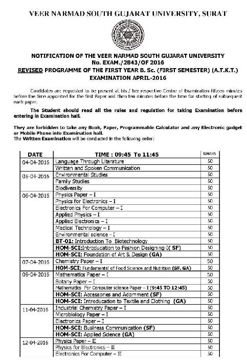 timetable of gtu 3rd sem Hngu date sheet   ba bsc bcom 1st 3rd 5th sem time table 2017, admit card hemchandracharya north gujarat university odd december exams 2017-18.