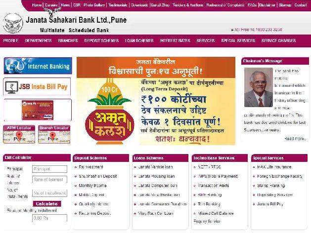 Forex vacancies in banks