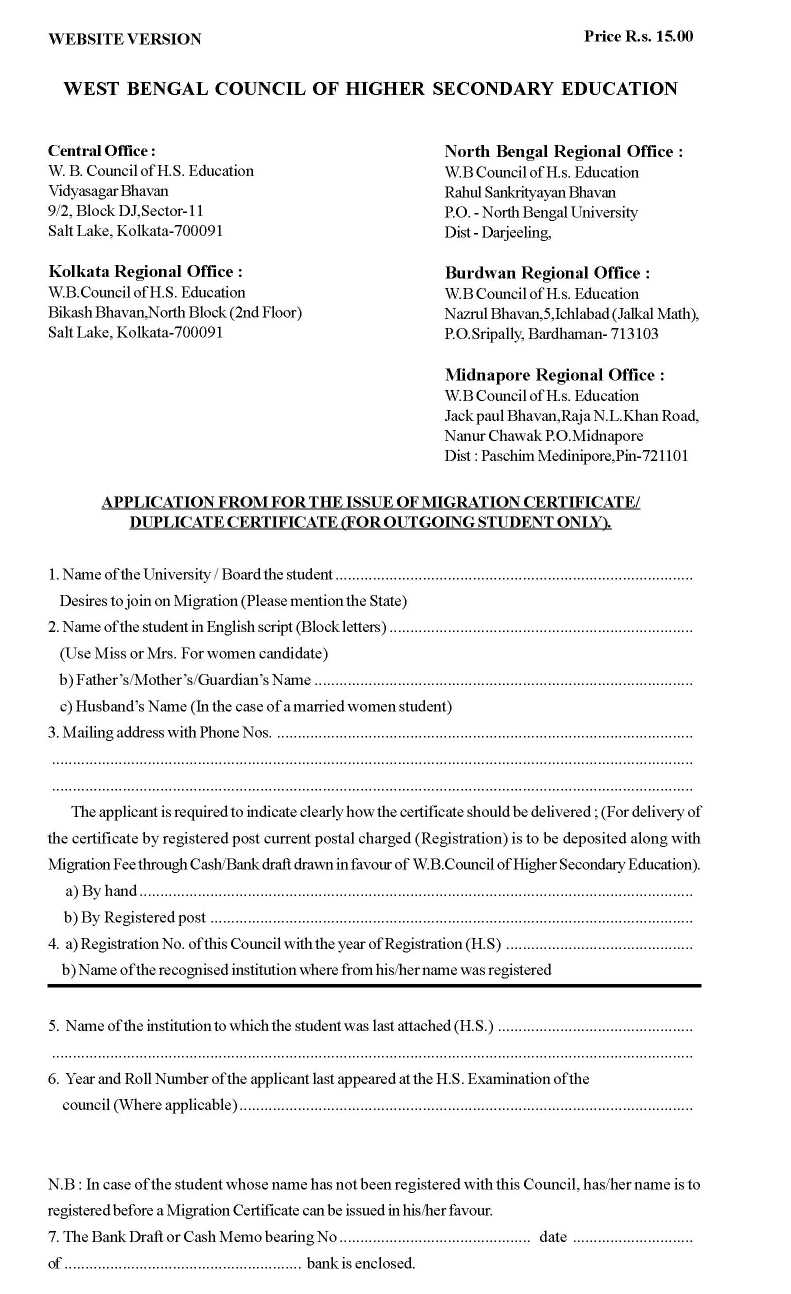 West Bengal Council Of Higher Secondary Education Application Form
