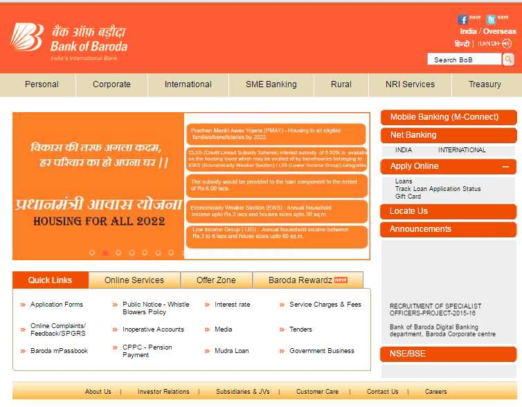 introduction of bank of baroda About us services state bank of india bank of baroda  and it lead to the introduction of  bank of baroda yes bank.