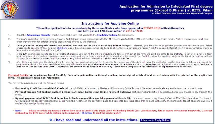 bits dubai application form 2018