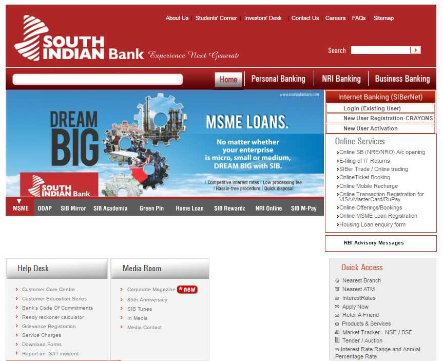 ratnakar bank branches in bangalore dating