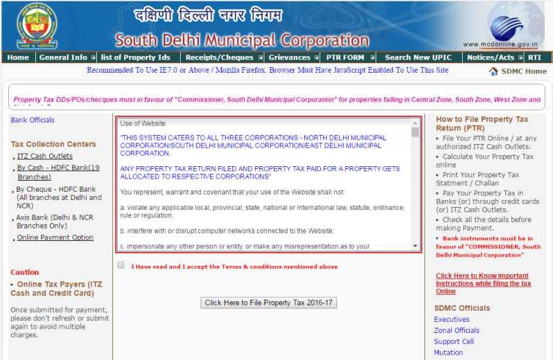 North Delhi Municipal Corporation Property Tax