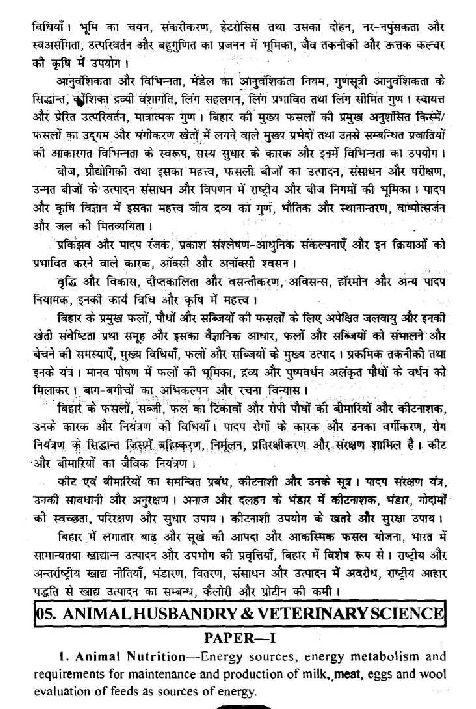 syllabus ancient hindi literature Allahabad state university established under uttar pradesh state university act syllabus syllabus 17-18 syllabus ba in english literature ba in hindi.