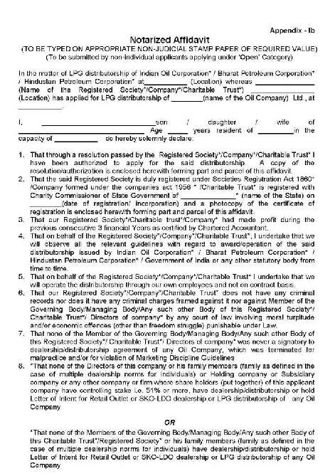 Hindustan Petroleum Gas Agency Application Form - 2018 ...