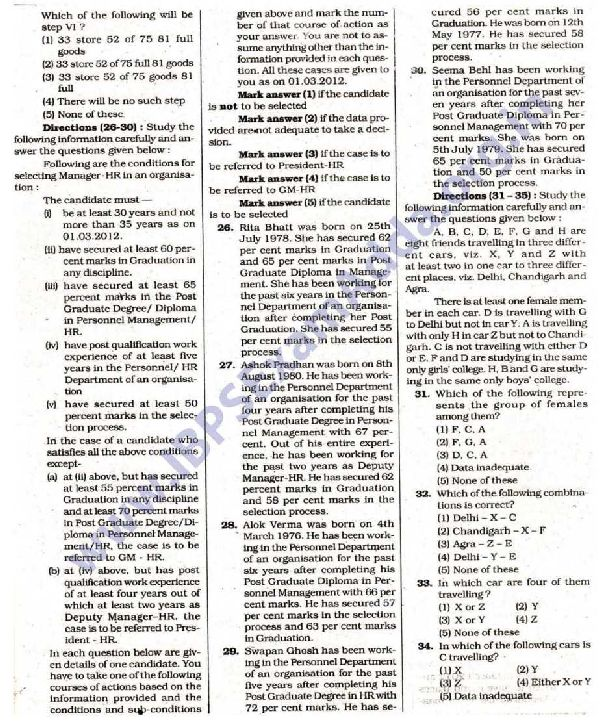 question papaer of specialist officer Bank of baroda specialist officer previous papers pdf free download practice bankofbarodacoin so model question papers get bob so old exam solved papers.