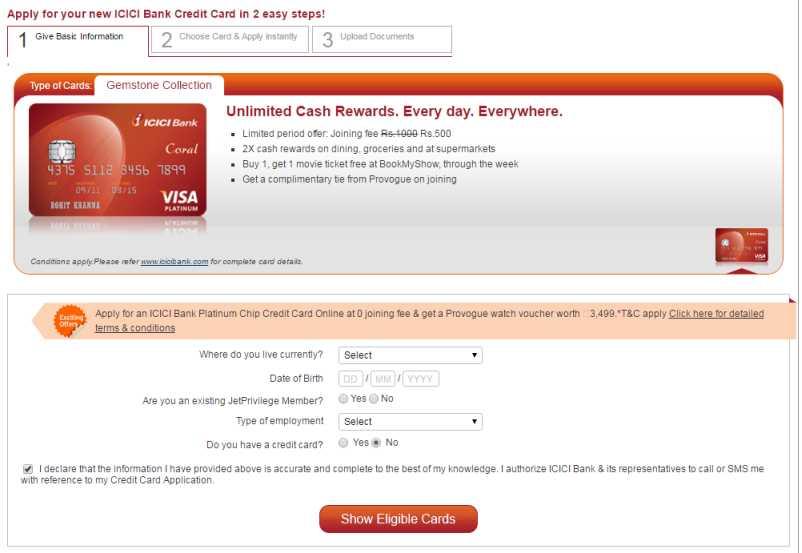 Citibank Prepaid Login >> ICICI HPCL Coral Credit Card - 2018-2019 StudyChaCha