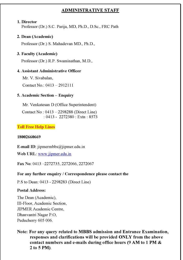 wbjee 2016 syllabus medical pdf