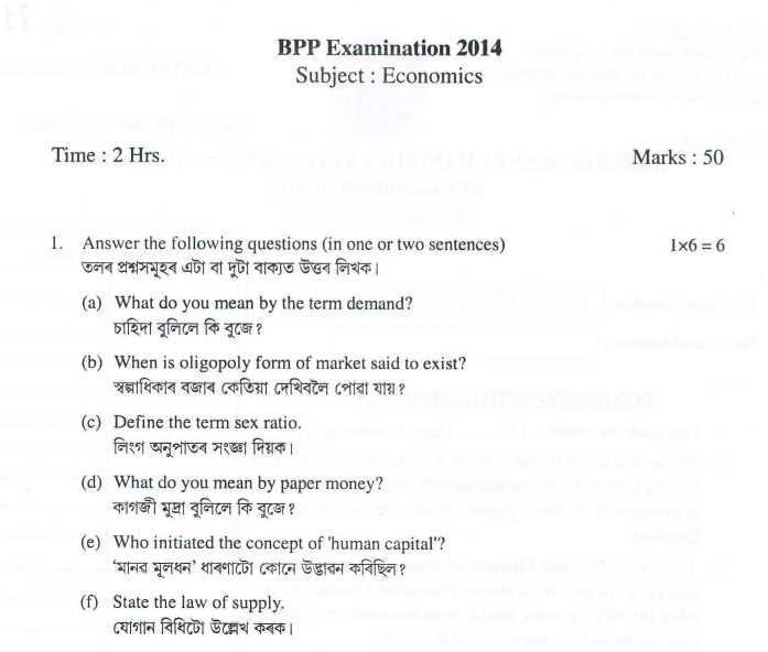 gdp gnp and nnp pdf