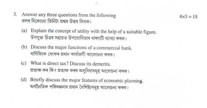 kkhsou msw dissertation