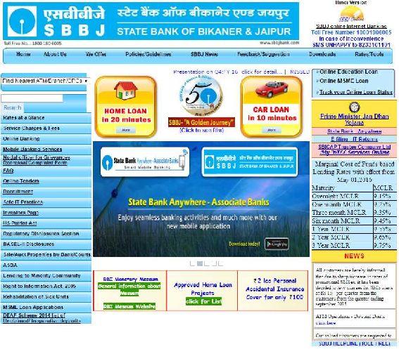 Sbi bank forex branch