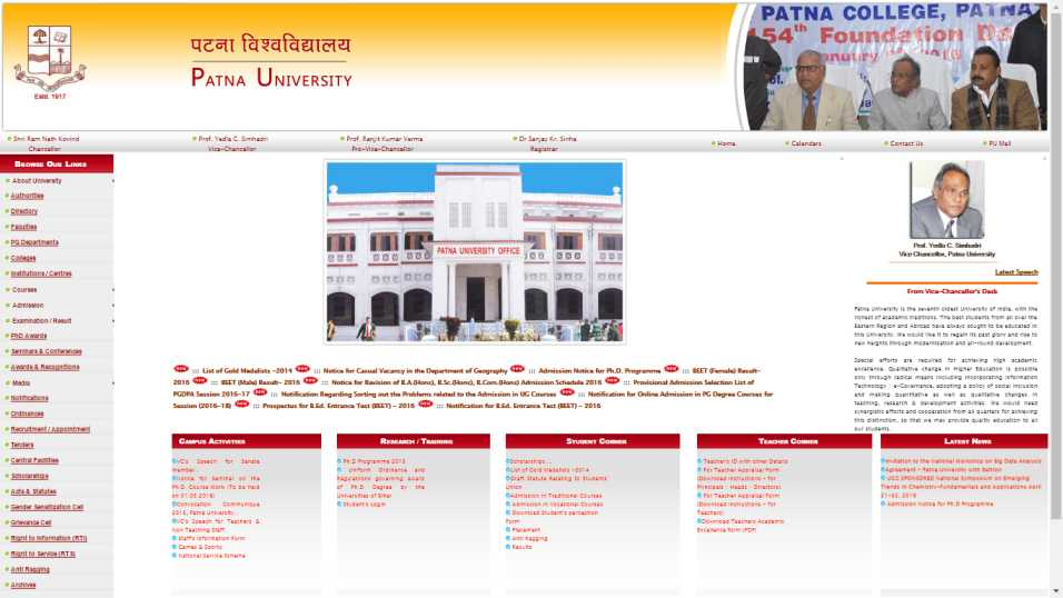 online dating sites in patna