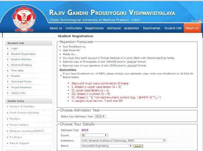 Registration rgpv 2018 2019 studychacha for Rgpv timetable 7th sem 2015