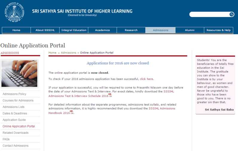 SSSIHL Online Application Portal - 2018-2019 StudyChaCha