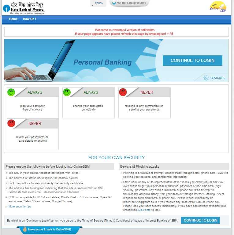 sbm bank online