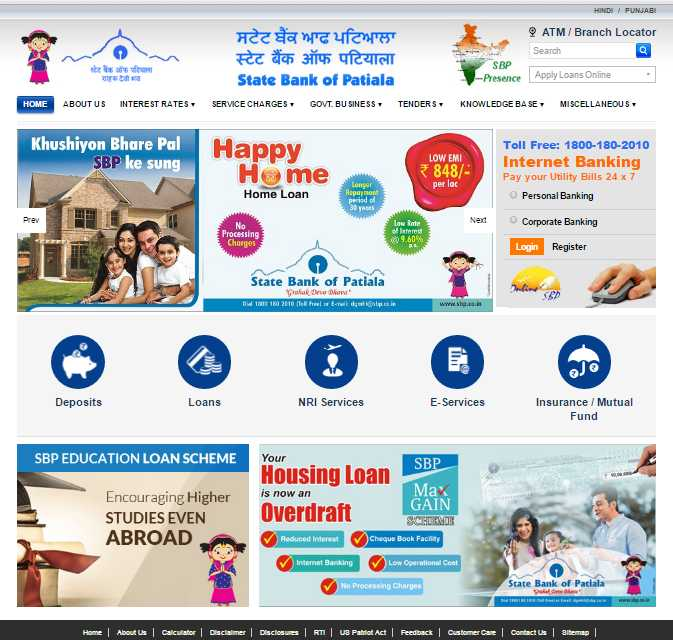 state bank of patiala Here are 4 key things you must know if you have an existing account with state  bank of patiala, state bank of bikaner and jaipur, state bank.