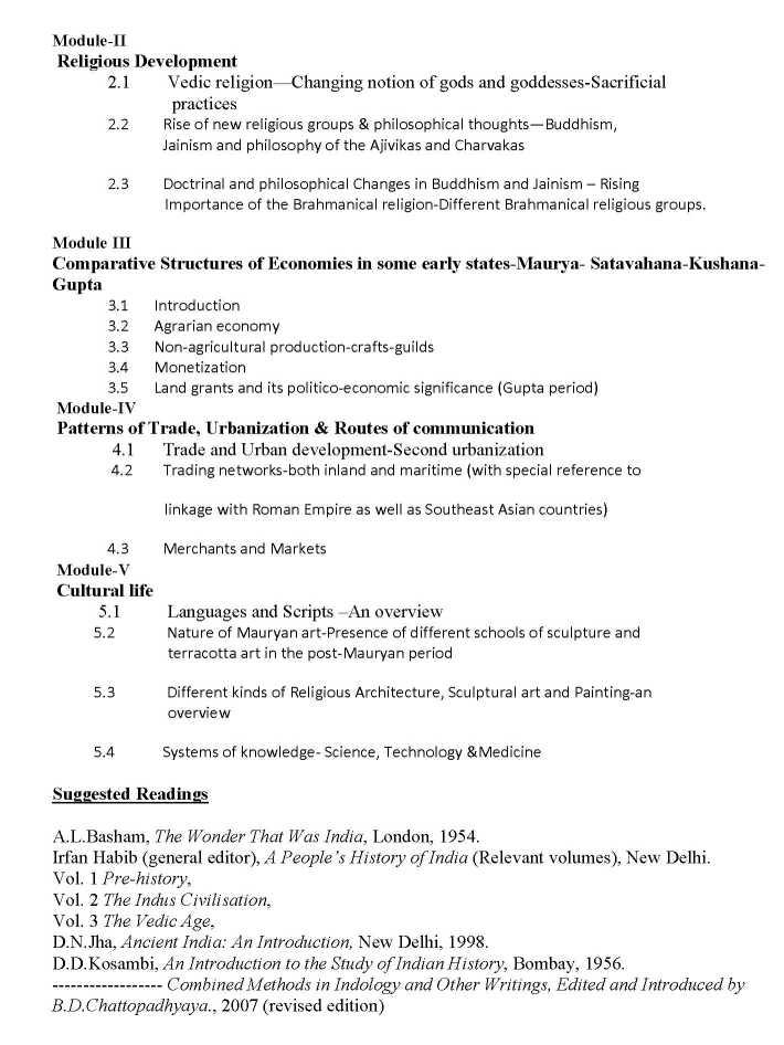 nda syllabus pdf free download